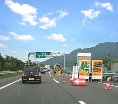 高速道路規制1