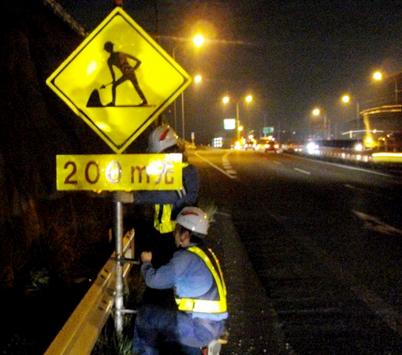 高速道路規制2