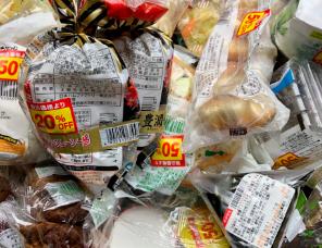賞味期限切れ廃棄食品