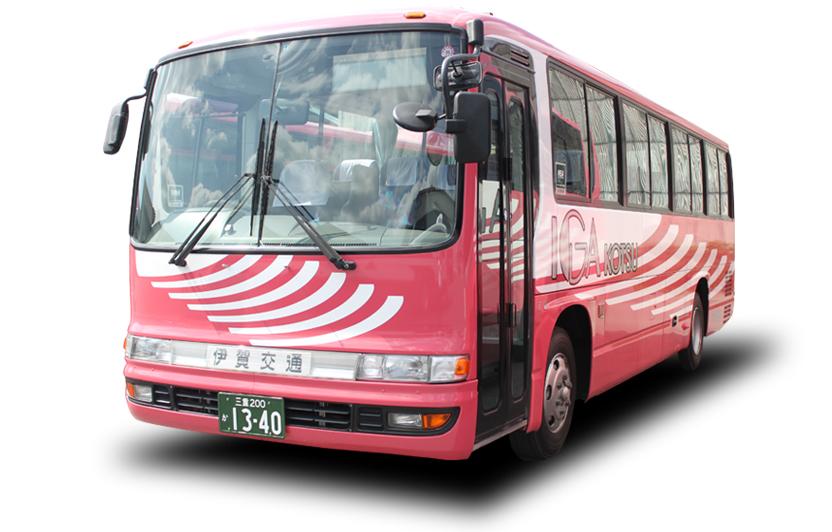 中型送迎バス40名乗り